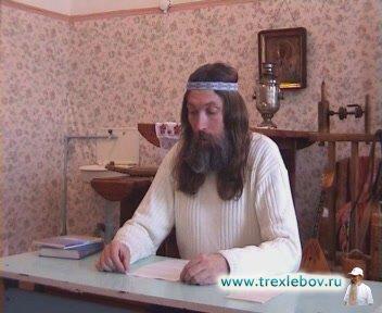 Соликамск 10.03.2002