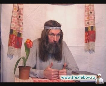 Уральские встречи Соликамск 2002 - 2 встречи