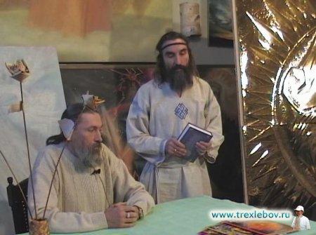 Представление книги Кощуны Финиста 2005