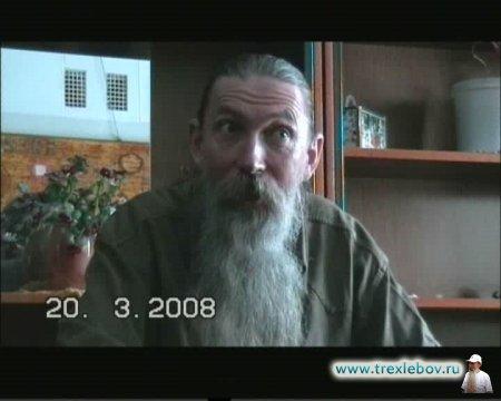 Новопетровск 20.03.2008