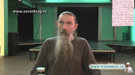 Встреча с читателями. Москва. ВДНХ. 23.04.2009