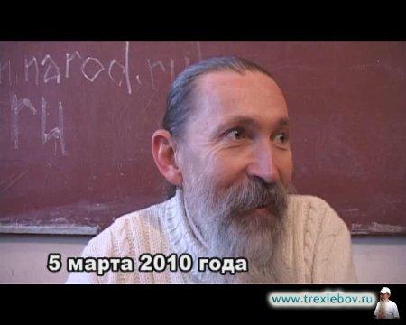 """Издательство """"Белые Альвы"""" Москва 5.03.2010"""