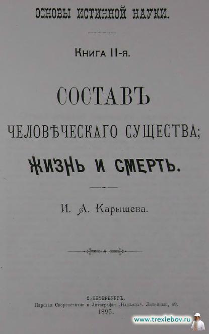учебники офицеров царской армии