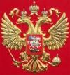 Ведическая символика России