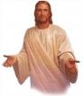 Иисус, РПЦ, Яхве, Иегова.