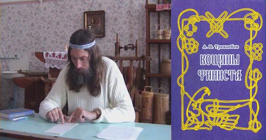 Трехлебов А.В. (Ведагор): Коллекция видео 2011