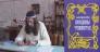 А.В.Трехлебов.Коллекция видео 2011