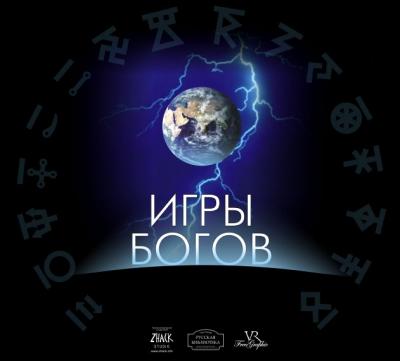 """""""Кама-Сутра""""и """"Харе Кришна"""" на карте России"""
