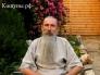 Повторное уголовное дело против писателя-славяниста А.В.Трехлебова