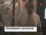 Писатель Алексей Трехлебов подозревается в экстремизме