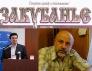 Живой эфир на ВЕДЫ РА - Уголовное дело против писателя А.В.Трехлебова