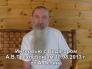 Интервью с А.В.Трехлебовым от А.Петина 10 августа 2013 г.