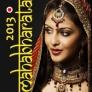 """Сериал """"Махабхарата"""" 2013 г. 128 серий"""